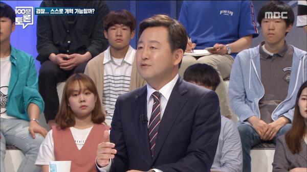 김용남 '정부, 검찰에 대한 인사 좀 포기해야'