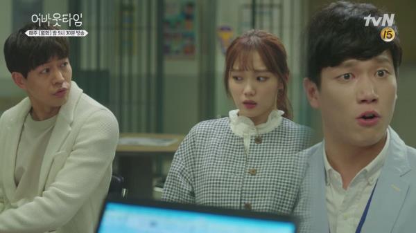 """""""거기!"""" 이상윤에 버럭! 김경남 사이다♥ (+브이 아니고 2개월)"""