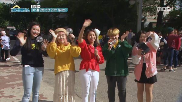 BTS의 숨은 조력자 '아미!'