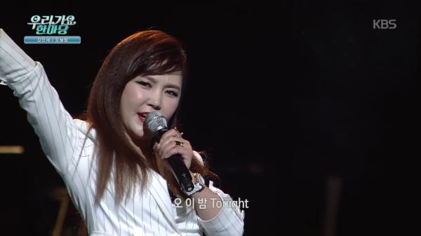 오늘밤 - 김민채 <우리가요 한마당>
