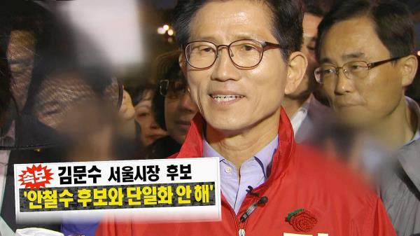 """김문수 후보의 소신 발언 """"단일화는 없다"""""""