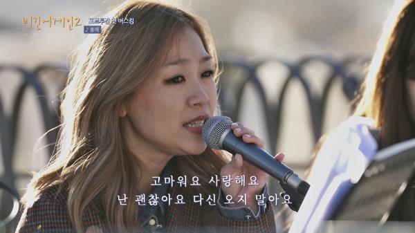 [명곡] 리스본에 울려 퍼지는 박정현의 대표곡 '꿈에'♪