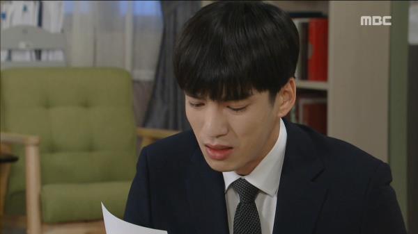 최윤영이 두고 간 편지 발견한 구원, '눈물'