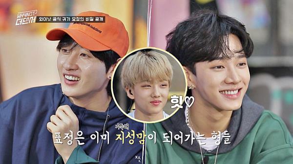 NCT 지성, 우여곡절 라볶이 요리 과정(ㅋㅋ) '기특해♡'