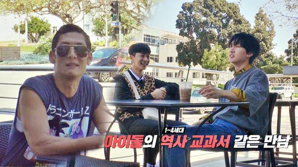 (갓스웩↗) 박준형의 無근본 아무말 대폭발ㅋㅋ #아이돌_역사