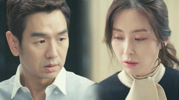 """""""그 여자 찾아야겠어"""" 송윤아, 하이힐 단서에 강한 확신"""