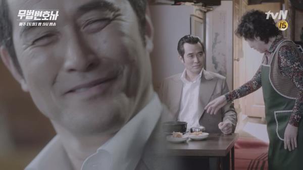 최민수, 국밥 말아먹는 '서민 코스프레' #로봇연기의향연