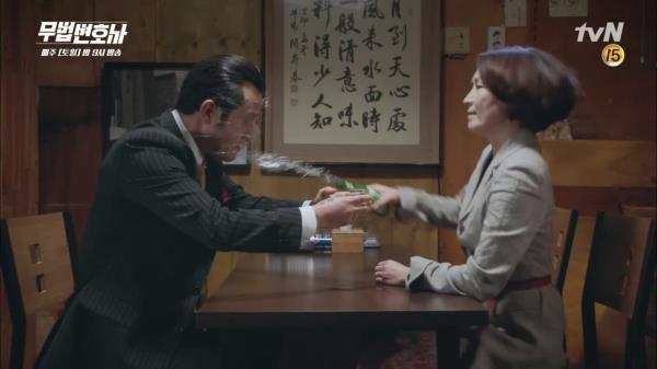 (촤악) 이혜영 소주세례에 최민수 자동 무릎꿇림♨