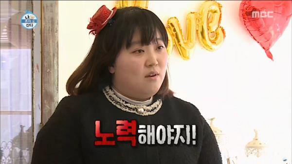 범상치 않은 나래의 친구 벅지 시스터즈, 임신 계획 발표 (두둥)