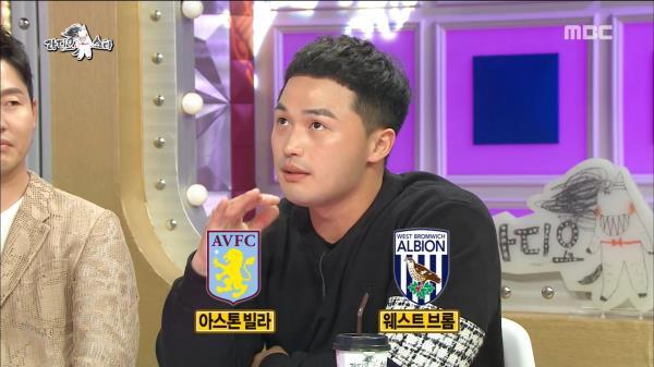 마이크로닷, 영국 프리미어리그에서 스카우트 제의를 받다!?