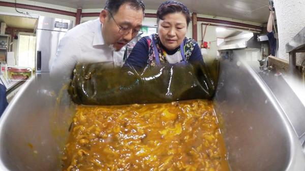 멍게 비빔밥 달인의 핵심 비법 '숙성 멍게'