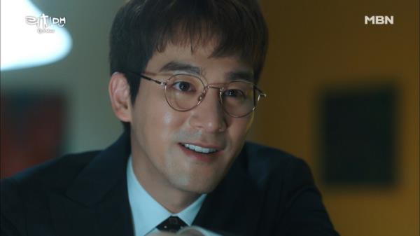 김준면(EXO 수호)을 망가뜨리려는 오창석의 섬뜩한 웃음!