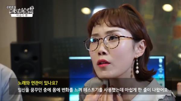 [트로트통신- 박슬기 #3] 신신애를 잇는 댄스가수 박슬기