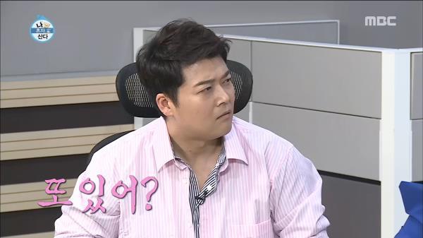 겸둥이 꿀팁에 현무둥절 '또..?!' (Feat, 평범함을 거부하는 성훈)