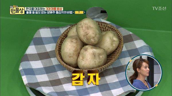 [갓귀열 비법] 양배추 물김치 육수를 감자로 낸다고?!