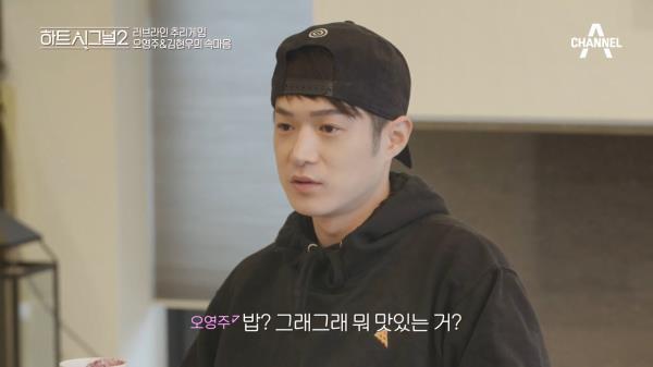 김현우, 오영주에 깜짝 데이트 신청? #마지막데이트