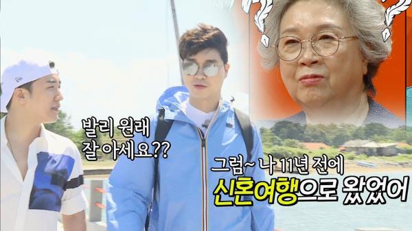 박수홍, 과거 발리 신혼여행 경험 충격 고백!?