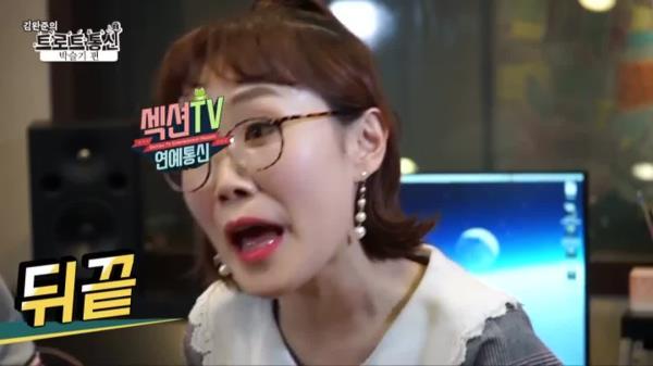 [트로트통신- 박슬기 #4] 섹션TV냐 연예가중계냐