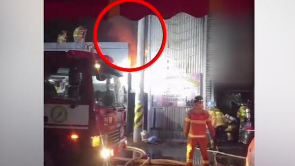 군산 노래주점에서 화재! '3명 사망·30명 부상'