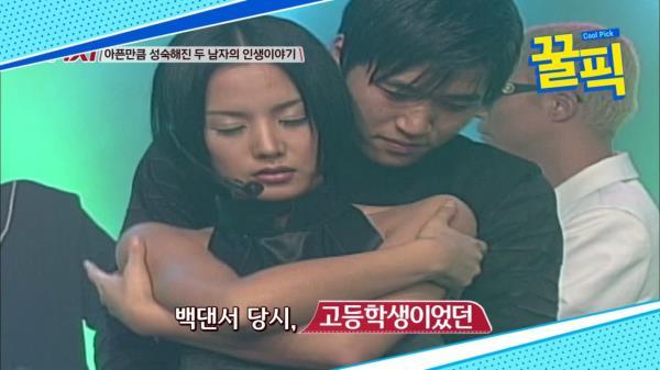 ′대탈출′ 김종민, 고등학생 때 백댄서 활동...소년가장이었던 과거 고백!
