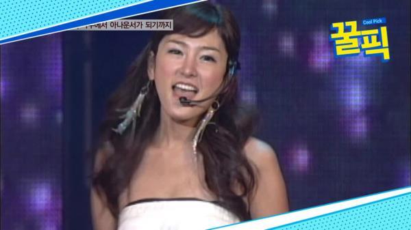 ′맨VS차일드 코리아′ 공서영, 과거 클레오로 가수 활동! 실제 노래 실력은?