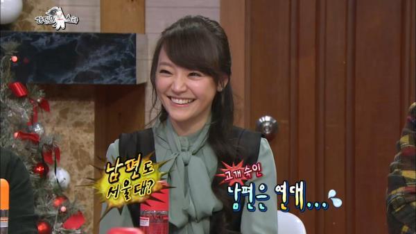 【TVPP】김소현 - 가족 모두 서울대 출신! 남편 손준호 학력 질문에 반응이?! @라디오스타2012