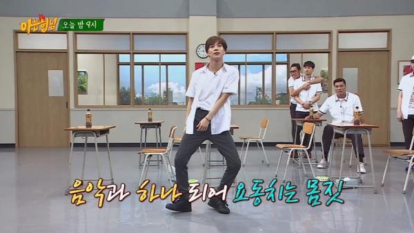 [선공개] 숨죽이고 집중하게 되는 태민의 몽환적인 춤 선♥_♥