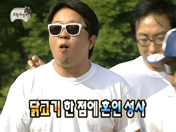 【오늘의 무도 7월 19일】 태양열로 4시간 익힌 통닭 먹방!