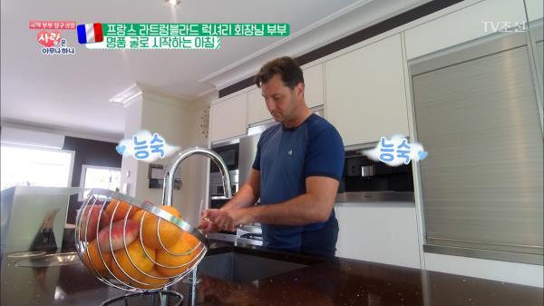 명품 근육 뽐내는 회장님~ 아침부터 부엌에서 하는 일은?!
