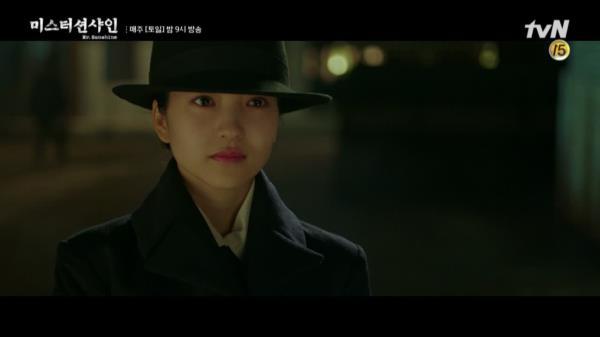 [6화 예고] 애신, 조선 밖으로 도망을?!