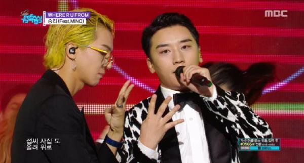 승리 - WHERE R U FROM (feat.송민호) (SEUNGRI - WHERE R U FROM (feat.MINO)