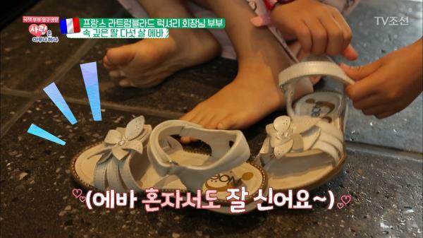 신발 고르느라 아침부터 티격태격~ 딸 에바의 PICK 은?!