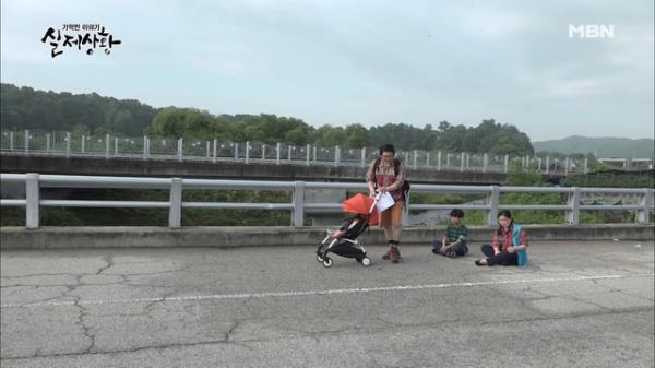 (실제상황) 고속도로에서 히치하이킹을 하는 가족의 사연은?