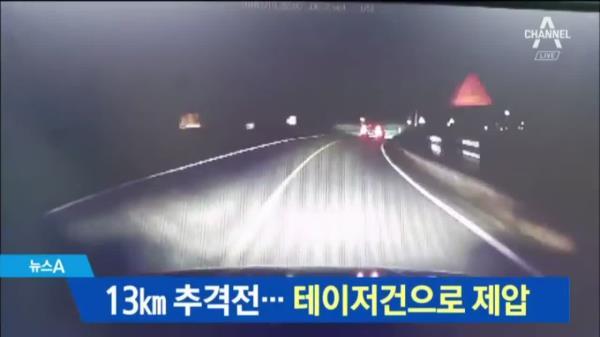 [이시각 핫뉴스]떨어진 돌덩이에 굴삭기 기사 참변