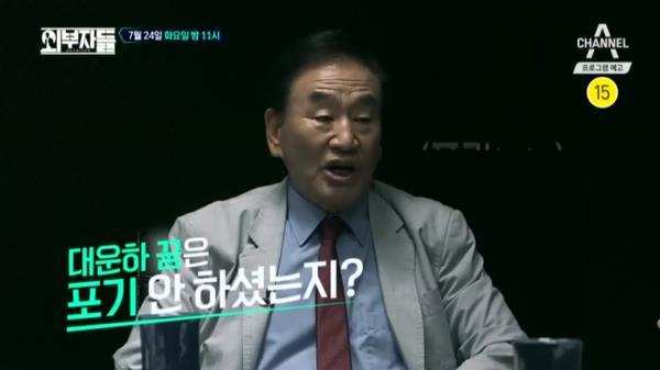 [예고] 공식 MB맨, 4대강 전도사 이재오 등판!