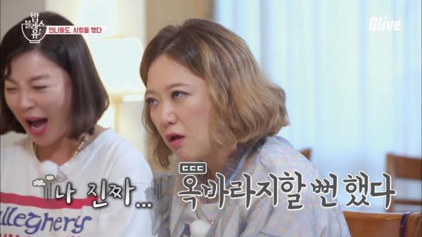송은이 중매 본 썰 & 김숙 리얼 조폭 마누라 될 뻔한 썰ㅋㅋ