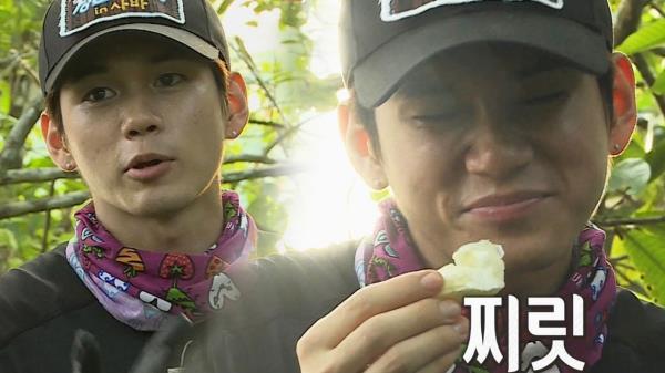 """""""아이 셔!"""" 옹성우, 레몬 한입에 구겨진 미간 '퉤퉤퉷!'"""