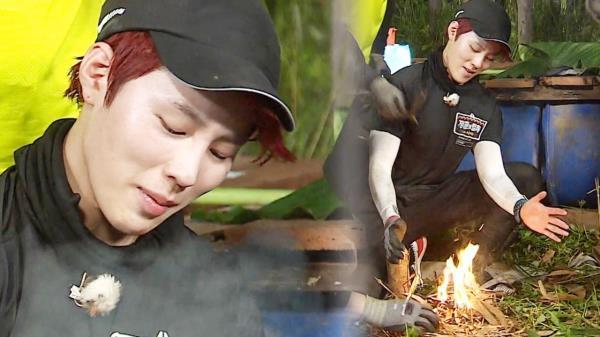하성운, 정글에서 쏘아 올린 작은 불꽃 '성운의 불'