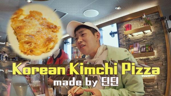 불티나게 팔리는 딘딘의 '김치 치즈 피자' (김치전+치즈)