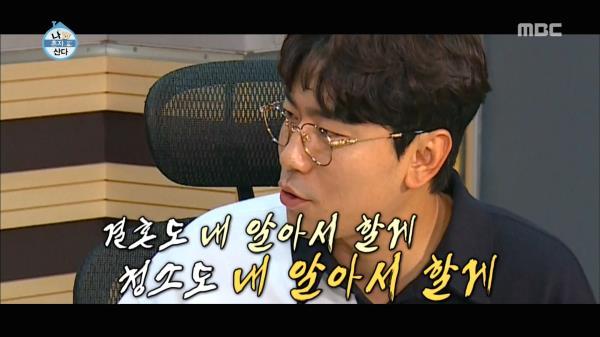 쌈디 신곡 최초 공개@@@ 내 알아서 할게 (feat.이시언)