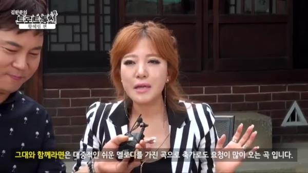 [트로트통신-황혜림 #1] 진주의 진주 황혜림