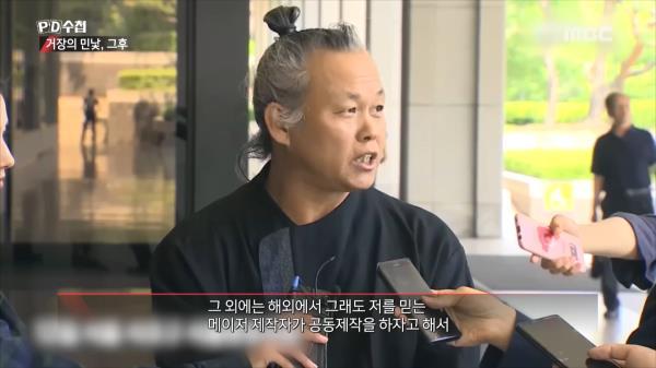 활동 재개 뜻을 밝힌 김기덕 감독의 입장은?