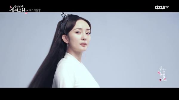 멋짐 폭발♨ 예쁨 폭발♨ <삼생삼세 십리도화> 포스터촬영 현장 공개!