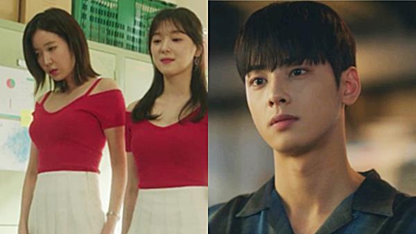 ′내 아이디는 강남미인′ 임수향, 과한 유니폼에 당황…차은우 반응은?