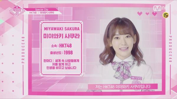 [48스페셜] HKT48 - 미야와키 사쿠라 l 당신의 소녀에게 투표하세요