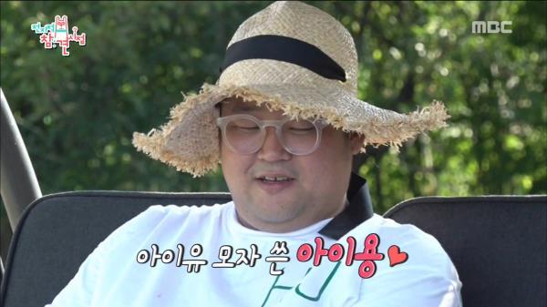 현준의 매니저는 아이유(?) 귀여움 뿜뿜하는 아이용