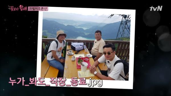 커피..그리고 셀피.jpg #직장동료의_흔한_회식인증샷(?)