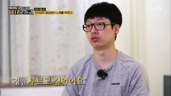 하현우 기억 속 신해철 선배님 ′꼭 한번 뵙고 싶었다′
