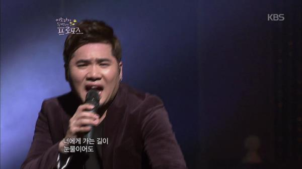 Love (feat. 후니훈) - 김조한 <이소라의 두 번째 프로포즈>