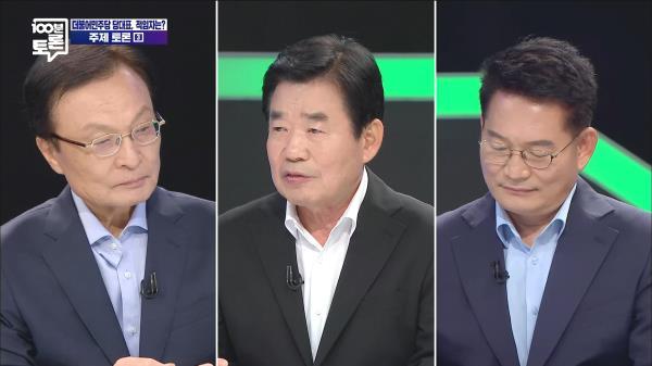 """""""보수궤멸?"""" vs """"선거용 발언"""""""